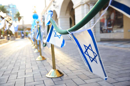 Independence day for Israel photo