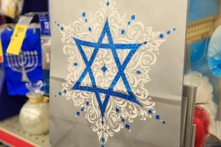 israeli: Israeli gift box for holiday