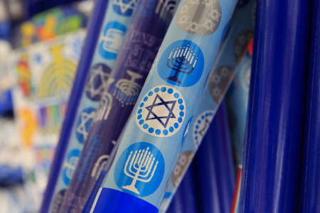 israeli: Israeli wrapping paper Stock Photo