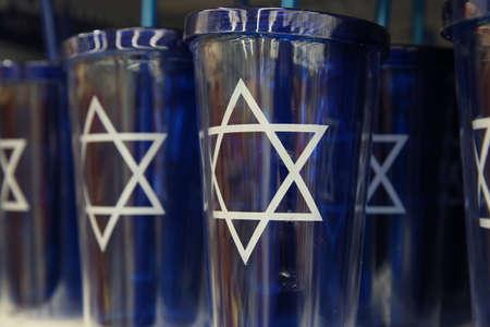 israeli: Israeli plastic glasses