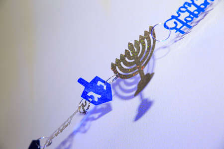 bar mitzvah: Chanukkah decoration on the wall
