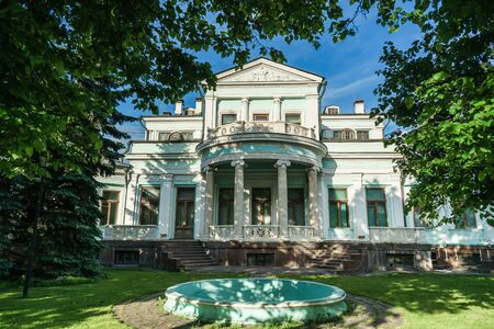 Moscow, Russia, 29 june 2017: Facades of mansion Morozov. in style Greek Revival . Once acquired mansion Morozov, in 1894 architect Mazyrin again rearranges building, keeping romantic style.