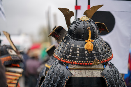 Samurai armour and helmet. Carnival costumes. Soldiers on outside Stock Photo - 88143238 & Samurai Armour And Helmet. Carnival Costumes. Soldiers On Outside ...