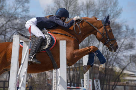 Competitions to overcome obstacles in a certain order and a certain complexity and height. Abakan, Republic of Khakassia. Stock Photo