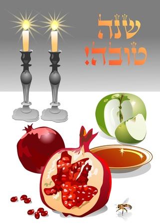 펄프: 석류 로쉬 Shoshana 인사말 카드