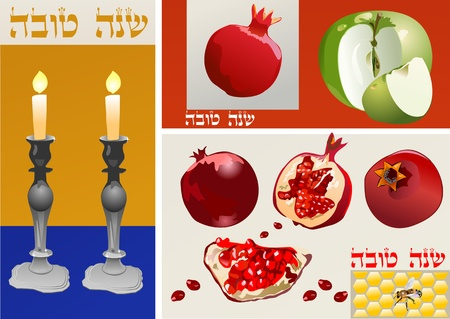 horn of plenty: Rosh Shoshana greeting card with pomegranate  Illustration