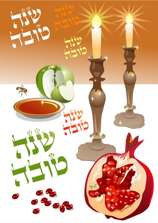 jewish new year: Rosh Shoshana greeting card with pomegranate  Illustration