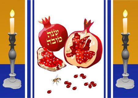 judaic: Rosh Shoshana greeting card with pomegranate  Illustration