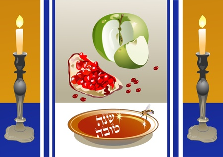 Rosh Shoshana greeting card with pomegranate   イラスト・ベクター素材
