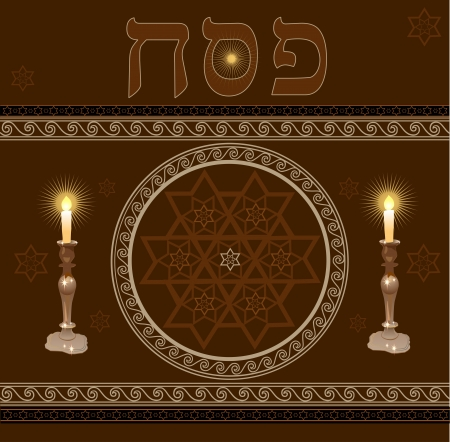 Passover  haggadah Stock Vector - 13959680