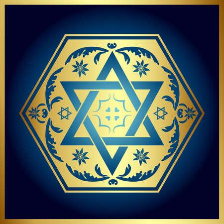etoile juive: Vecteur d'�toile de David Illustration