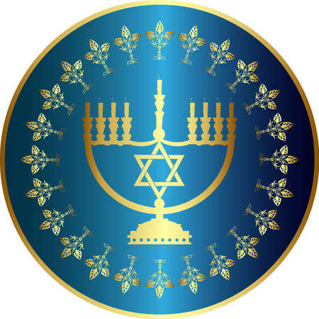 judaica: Vector menorah