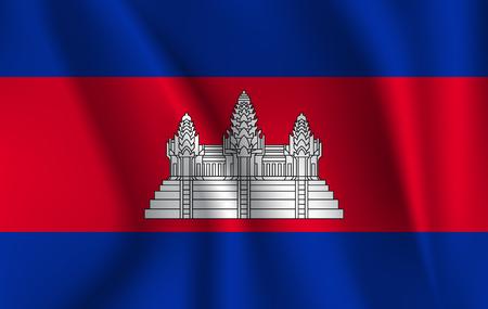 3D Waving Flag of Cambodia.
