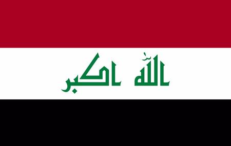 Iraq flag illustration Stock Vector - 106369481