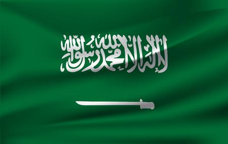 Flag of Saudi Arabia illustration.