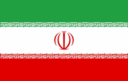 Vector Iran flag, Iran flag illustration, Iran flag picture.  イラスト・ベクター素材