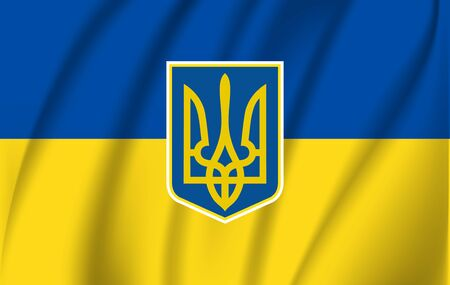 Waving flag of Ukraine, vector. Fabric textured flowing flag,vector EPS10
