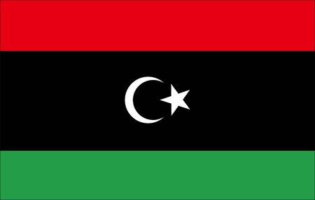 Lybia national flag. Vector EPS 10 Ilustração