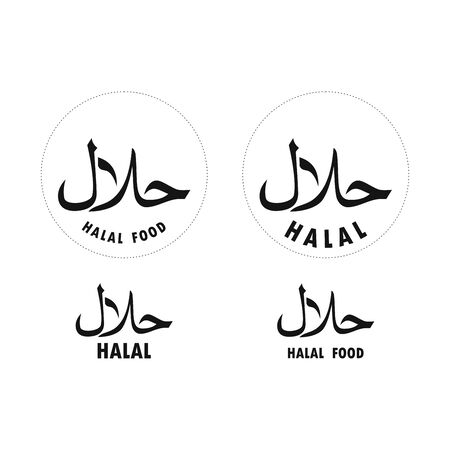Halal hallal halaal meaning permissible in arabic symbol with text under.