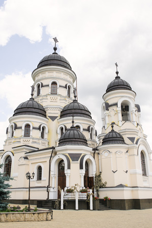 Extras of the Orthodox Church beautiful view photo