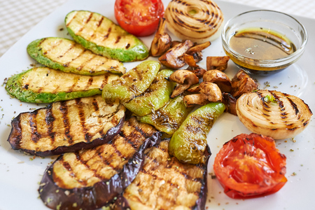 vegetable: Grilled Vegetables Appetizer