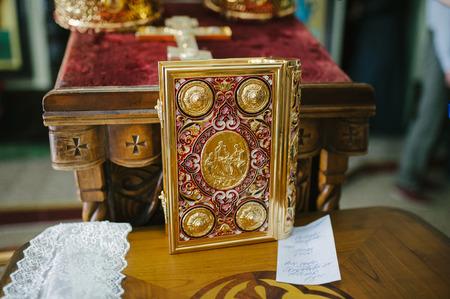 credo: wedding orthodox or christening baptism Stock Photo