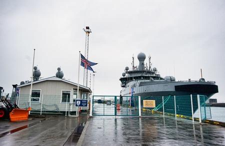 coast guard: Paramilitary coast guard base