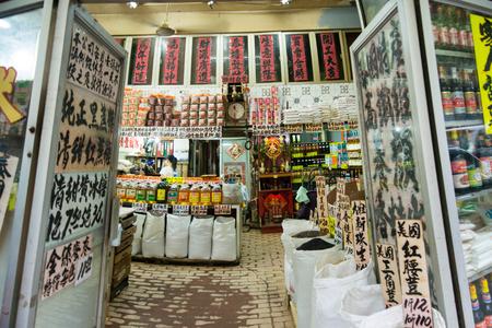 abastecimiento: Almac�n de v�veres tradicional en Macau