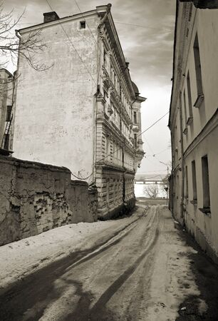 vyborg: Street in Vyborg  old town in Russia  Vintage stylized photo