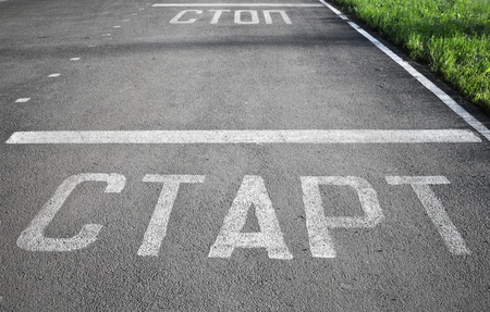 Start and Stop labels on the short distance lane  Russian language  photo
