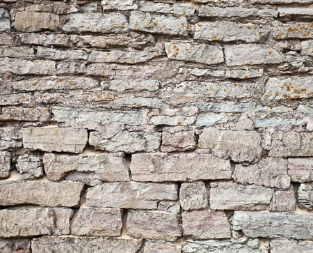 Old gray stone wall detailed texture Stock Photo - 15841037