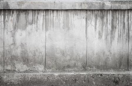 Old dark gray concrete wall. Background photo texture photo