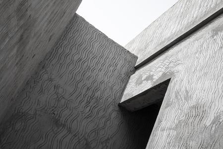Architecture en béton photo fragment gris abstrait moderne Banque d'images - 28593265