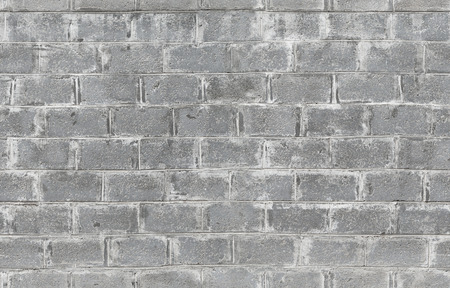 Gray wall made of aerated concrete blocks.  photo