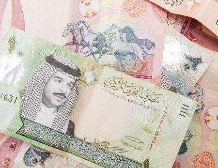 bahrain money: Modern Bahrain dinars banknotes, close-up background photo