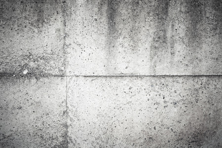 Old dark gray concrete wall background photo texture photo