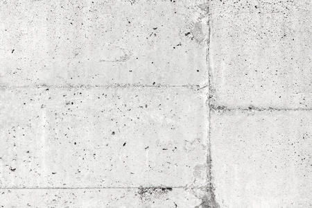 White concrete wall, background photo texture photo