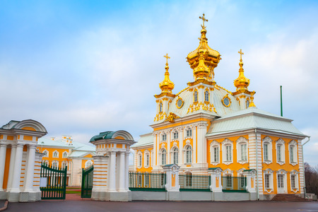 build in: Church of Saints Peter and Paul in Peterhof, St. Petersburg, Russia. It was build in 1747-1751 by Rastrelli architect