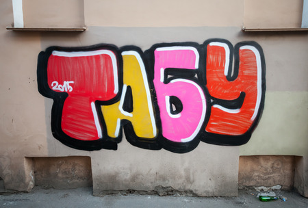 taboo: Saint-Petersburg, Russia - April 6, 2015: Colorful graffiti text on the wall, means Taboo in Russian. Vasilievsky island