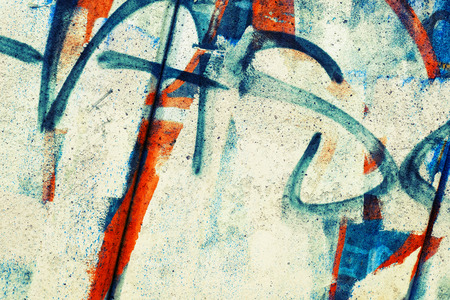 Abstract colorful graffiti fragment over old garage metal wall, vintage tonal photo filter effect, retro style