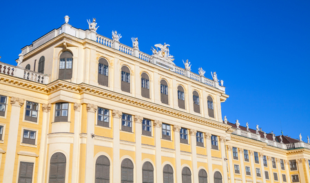 habsburg: Schonbrunn Palace in Vienna, Austria. Its a former imperial summer residence of successive Habsburg monarchs