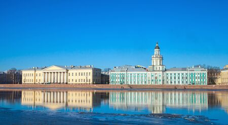 sciences: Cityscape with Neva river coast, Russian Academy of Sciences and Kunstkamera facades Stock Photo