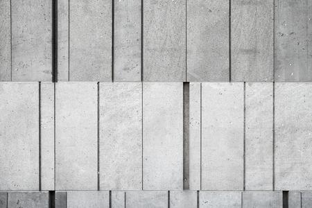 ladrillo: muro de hormig�n gris de diferentes bloques de tama�o, la textura de fondo de la foto