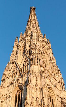 stephen: Spire of St. Stephen Cathedral in Vienna, Austria