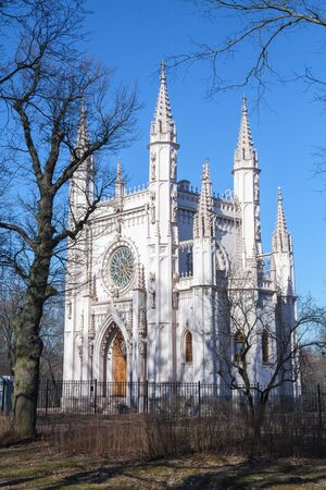petergof: Gothic Chapel in Peterhof. It is an Orthodox church in the name of Saint Alexander Nevsky, located in the Alexandria Park of Petergof, Russia. It was designed in 1829