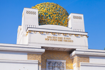 Vienna, Austria - November 4, 2015: Golden dome of Vienna The Secession Building, it was built in 1897 by Joseph Maria Olbrich. 新闻类图片