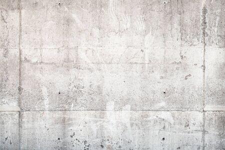 Mur de béton gris clair, vue de face, texture photo d'arrière-plan