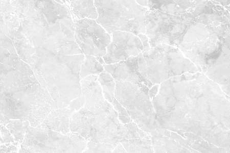 Close-up photo background of natural marble pattern. White marble stone texture, front view Standard-Bild