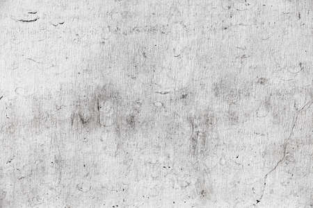 Grungy white concrete wall, flat background photo texture