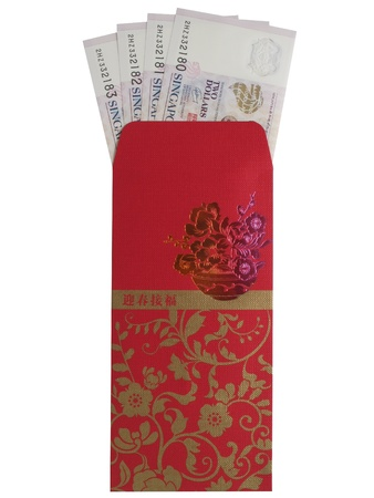 red packet: A red packet containing eight dollars isolated on a white background Stock Photo